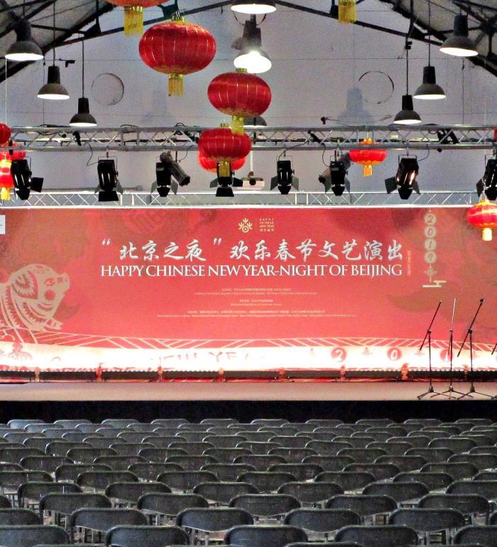 2019 Chinese New Year – Night of Beijing